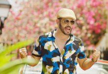 Photo of «Santo Domingo» obtiene el puesto #1 del año en ranking de «Aquí está el merengue»
