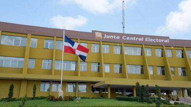 Photo of JCE reconoce a PRM y PLD como únicos partidos mayoritarios