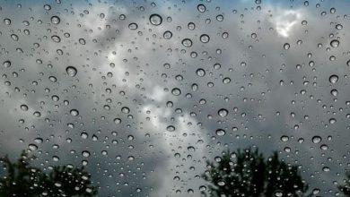 Photo of Meteorología anuncia chubascos y olas anormales