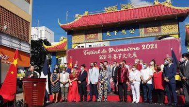 Photo of La Comunidad china en RD celebra el Festival de Primavera