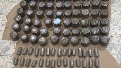Photo of DNCD incauta en Puerto Haina dos vehículos embarcarían a Hong Kong con 19 kilos presuntamente de cocaína