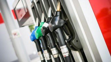 Photo of Industria y Comercio congela precio de los combustibles