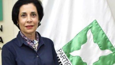 Photo of Participación Ciudadana designa a Mariel Fiat como Directora Ejecutiva