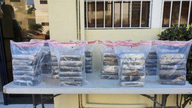 Photo of Autoridades ocupan 60 paquetes presumiblemente cocaína en SPM