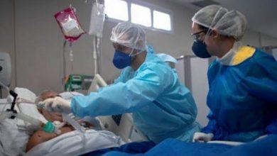Photo of Salud reporta 16 fallecidos por Covid-19 y 532 casos nuevos en las últimas 24 horas