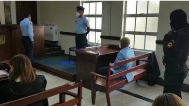 Photo of Omega aun sigue detenido; se presenta ante juez de la Ejecución de la Pena