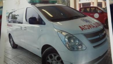 Photo of Secuestran ambulancia que se dirigía a Higüey para buscar fallecido