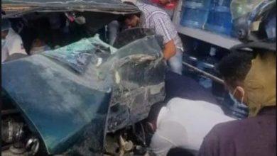 Photo of Perito revela detalles triple accidente de La Romana cobró vida de un niño y una doctora