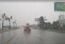 Photo of Pronostican nublados ocasionales y chubascos aislados en algunas localidades del país