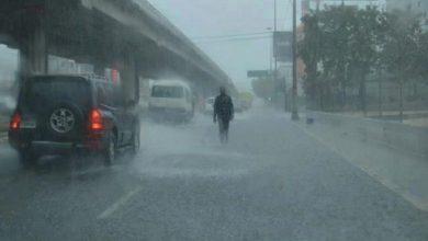 Photo of Meteorología: Vaguada continuará provocando aguaceros