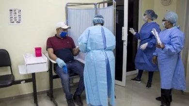 Photo of Autoridades sanitarias reportan 11 muertos y 495 nuevos contagios de coronavirus