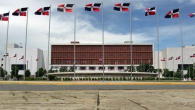 Photo of Las ternas de las que serán elegidos los nuevos miembros de la Cámara de Cuentas