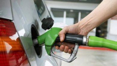 Photo of Gobierno deja sin variación precios de los combustibles
