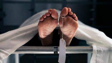Photo of Encuentran muerto en Moca hombre que mató a su esposa y a otra persona