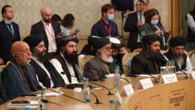 Photo of Comienza en Rusia conferencia de paz para Afganistán