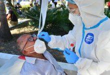 Photo of RD suma 532 nuevos casos de COVID-19 y 4 muertes