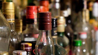 Photo of 247 personas fallecieron en 2020 por consumir bebidas adulteradas