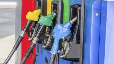 Photo of Precio de las gasolinas aumentan entre RD$2 y RD$3 por galón