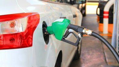Photo of Industria y Comercio congela el precio de todos los combustibles