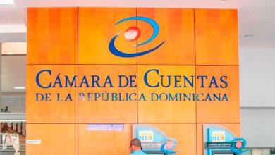 Photo of Cámara de Cuentas solicitará aplicación de sanciones por no declarar patrimonio