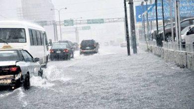 Photo of Vaguada mantendrá aguaceros y tormentas eléctricas; continúan alertas y avisos meteorológicos