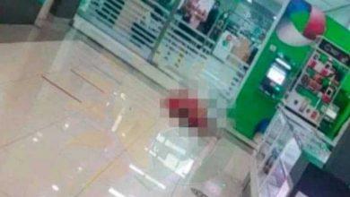 Photo of Vigilante de entidad bancaria mata hombre de un disparo en la cabeza