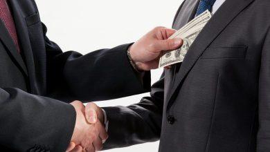Photo of RD mejora en índice de capacidad para combatir la corrupción