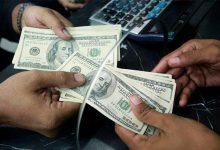 Photo of Las transacciones con remesas al país están llegando por mayor monto