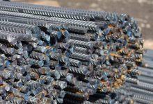 Photo of RD participará en consultas con Costa Rica sobre adopción de derechos antidumping a varillas de acero importadas