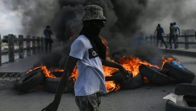 Photo of Ciudad de Moïse realiza funeral en medio de violencia