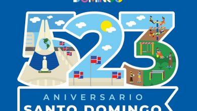 Photo of ADN anuncia actos para conmemorar el 523 aniversario de la ciudad