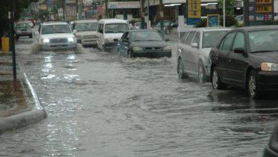 Photo of Los aguaceros continuarán; mantienen cinco provincias en alerta por posibles inundaciones